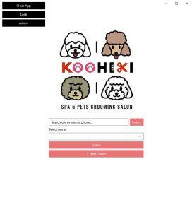 koohiki mobile application small business